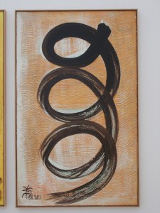 Artwork from the 'Alchimie' series (2011) by El Hadji Sy. Acrylic and tar on jute sacking. 130 x 80 cm.